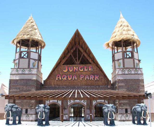 smeštaj Jungle Aqua Park