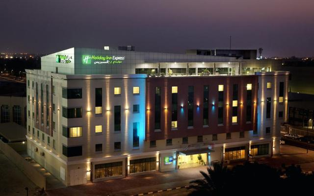 smeštaj Holiday Inn Express Dubai Safa Park